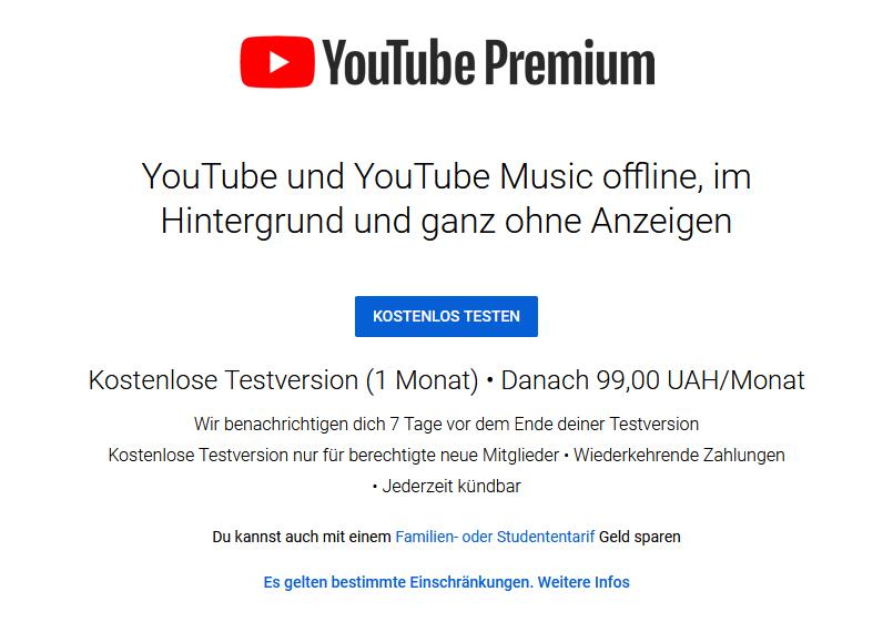 YouTube_Premium_Ukraine_2,91_Euro